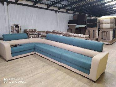 уголок диван трансформер в Кыргызстан: Продаю гостиный уголок от производителяМебель ГалантРазмер