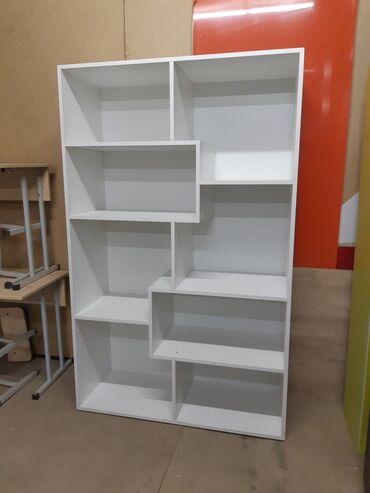 полочка для лаков в Кыргызстан: Полка для книгПолка для игрушекДекоративная полкаШкаф для книгШкаф для