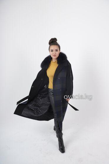 купить пальто бишкек в Кыргызстан: Трендовые пальто этого сезона по самым выгодным ценам в магазине ovaci