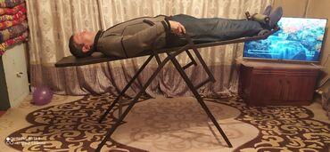 Инверсионный стол для лечение грыжи. Грыжа айыктыруучу стол.Грыжага