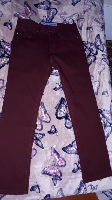 Продаю брюки мужские, оригинальные. Размер не подошел. Цена 2000сом