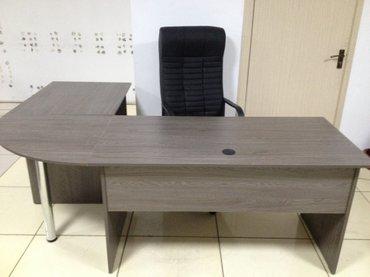 столы на переднем плане в Кыргызстан: Офисный столЗамечательная комбинация рабочего стола! Стол