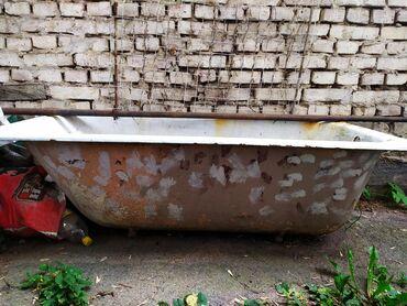 Чугунная советская ванна большая. Состояние нормальное