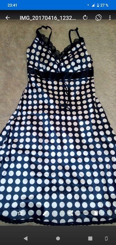 купить сенсорный диспенсер для жидкого мыла в Кыргызстан: Платье летнее. размер м