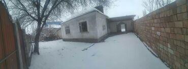частный дом бишкек в Кыргызстан: Продам Дом 40 кв. м, 4 комнаты