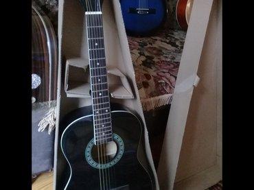 Bakı şəhərində Gitara