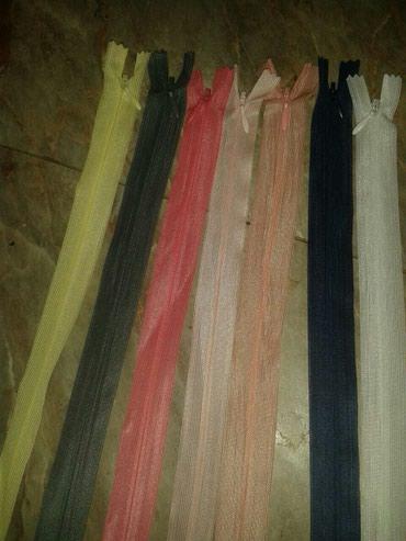 Prodajem vrlo povoljno skrivene rajsfesluse za haljine u osam boja od - Pancevo