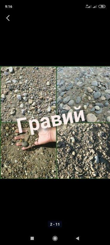 авто из кореи в кыргызстан в Ак-Джол: Гравий гравий отсев песок кум карьерный сеяный ивановский мытый чистый