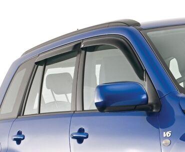 установка сигнализации на авто бишкек в Кыргызстан: В нашем магазине представлен большой выбор дефлекторов для автомобиле