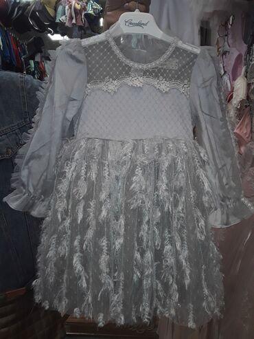 Детский мир - Дмитриевка: Платье на 2-3 годика одета один раз