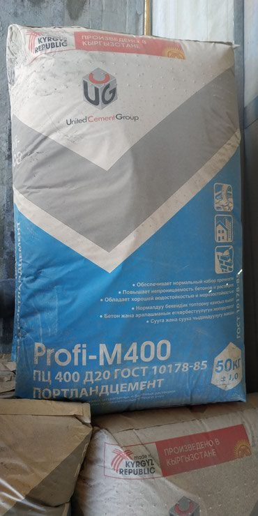 Цемент песок отсев глина шифер труба извезка и.т 100,500, в Бишкек