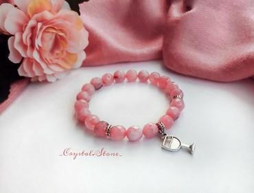 Женский браслет из натуральных камней Розовый агатДиаметр бусины: 8 мм