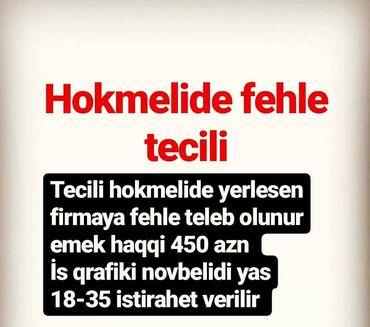 Əməkdaş axtarışı (vakansiyalar) Şəkida: Yükvuran fəhlə. Təcrübəli. Növbəli qrafik