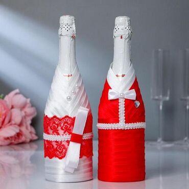 """Свадебные аксессуары - Новый - Бишкек: Украшение для шампанского """"Кармен"""", красно-белое — это отличный выбор"""