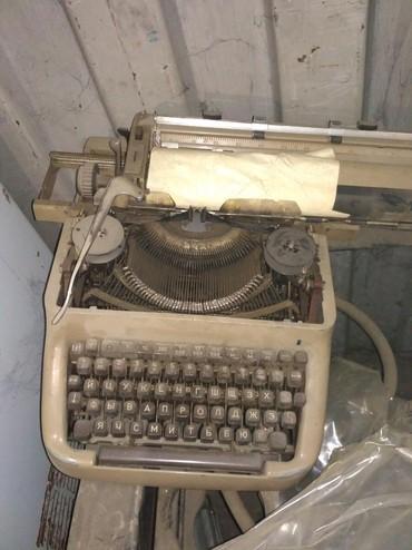 швейная машинка пмз в Кыргызстан: Пишущая машинка