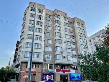 авангард стиль цены на квартиры in Кыргызстан | ПРОДАЖА КВАРТИР: Элитка, 4 комнаты, 129 кв. м Теплый пол, Бронированные двери, Дизайнерский ремонт