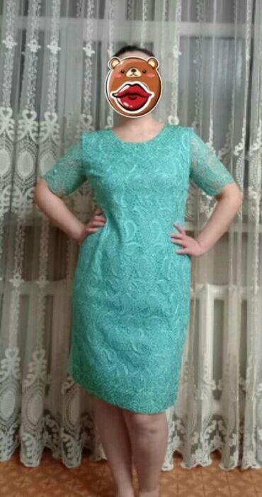 Женское платье. Размер 48. Состояние отличное