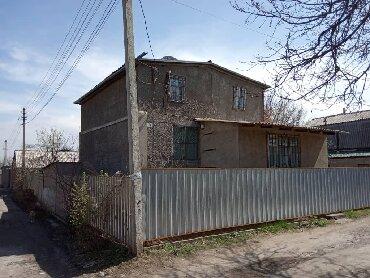 снять дом на панораме бишкек в Кыргызстан: Продам Дом 6889 кв. м, 4 комнаты