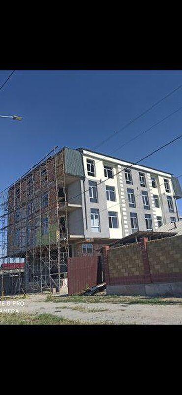 работа в городе кара балта в Кыргызстан: Продается квартира: 1 комната, 32 кв. м