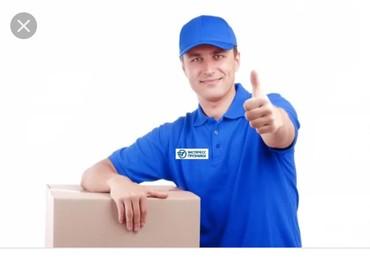 Требуется помощник на склад с опытом работы ( можно без опыта) в Бишкек