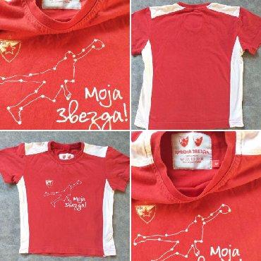 Adidas-majca - Srbija: Crvena zvezda majca vel.6