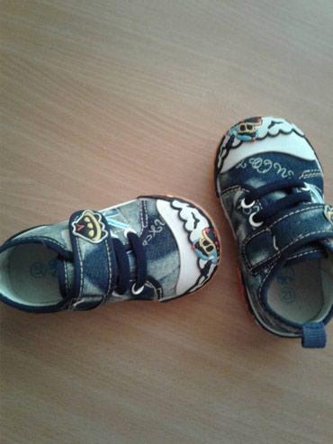 Продаю Обувь, размер 21. Китай