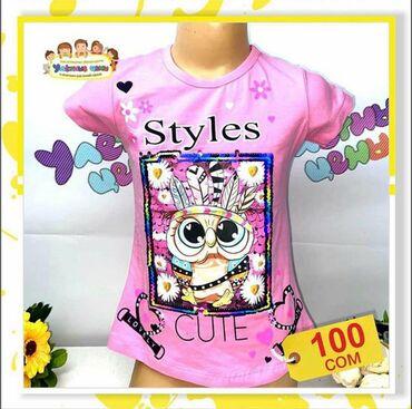 Детские футболкиРазмер:от 1 года до 8 летЦвет:оранжевый, розовый и