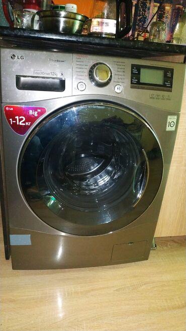 бу стиральная машина автомат in Кыргызстан   СТИРАЛЬНЫЕ МАШИНЫ: Продаю!!!Стиральная машина автомат LG!!! От 1кг до 12кг. Безпроводная