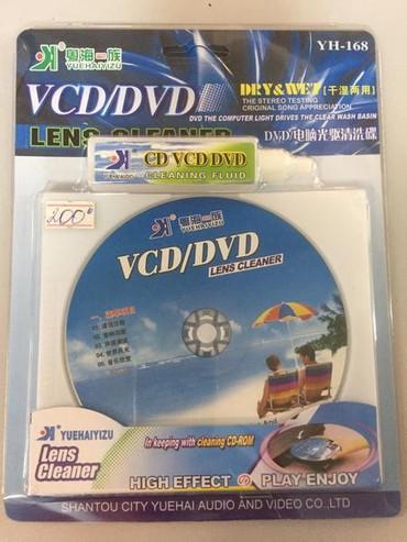 чистые диски оптом в Кыргызстан: Чистка автомагнитол-Диск очистки YH-168 для всех оптических приводов