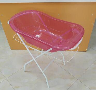 Ванночка для купания с подставкой для младенцев очень удобная . Брали