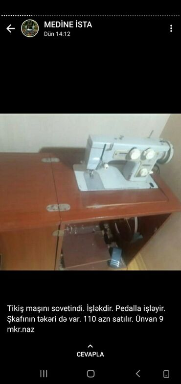 Электроника в Шабран: Швейные машины