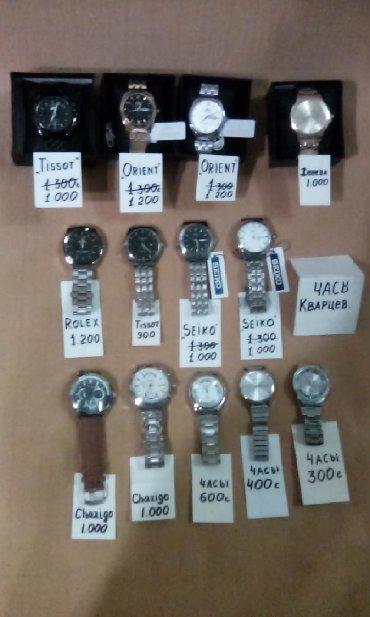 """мужская одежда diesel в Кыргызстан: Продажа мужск. часов разных брендов.""""Orient"""",""""_ Seiko""""Rolex"""" и многих"""