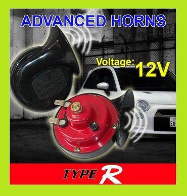 ������������������r���:za33������������������,������������������,������������������,��������������������� - Srbija: Dupla puz sirena za auto TYPE R - Univerzalna- Super glasna puž