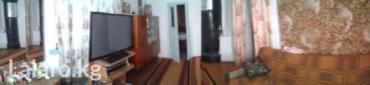 Продаю дом в городе Талас в Талас