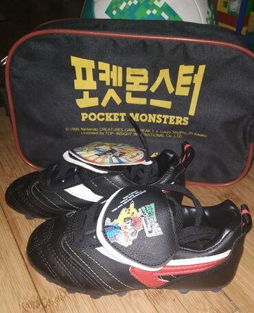 Детские футбольные бутсы Arthis -Pocket monsters оригинал в