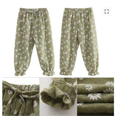 Pantalone salvare Velicina 9-10 godina 850 dinara