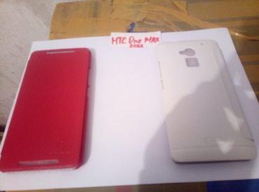 htc kaiser в Кыргызстан: Чехлы на HTC One Max 8088 -10шт за 10сом
