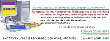 We are provided the branded and assembled laptop desktop (like dell in Kathmandu