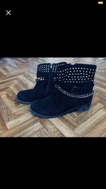 Деми ботинки 39-40 размер, обмен