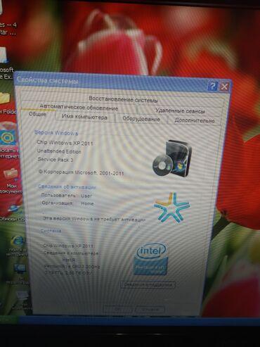 Продаю ПК Windows XP 2011В комплекте: колонки Genius, мышка