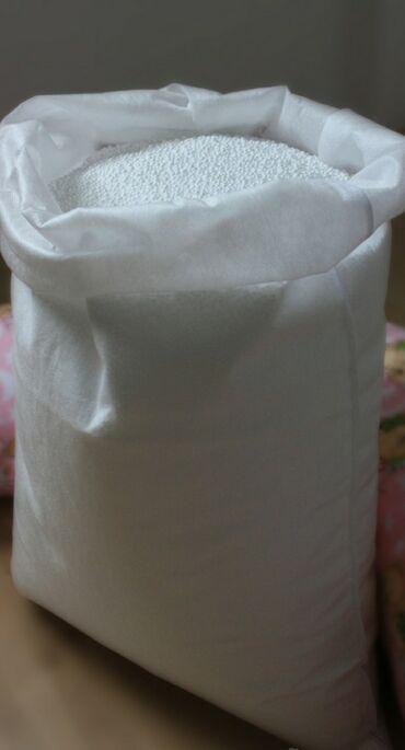 Наполнитель для бинбегов (кресло мешок), бескаркасной мебели, пенопол
