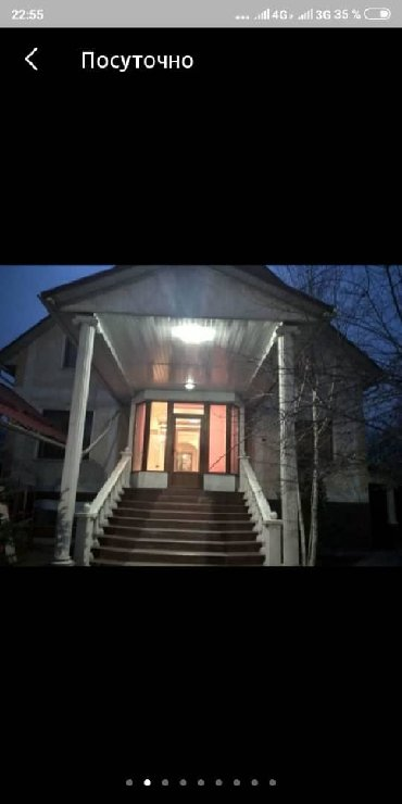 Аренда дома посуточно в Кыргызстан: Аренда Дома Посуточно : 200 кв. м, 6 комнат