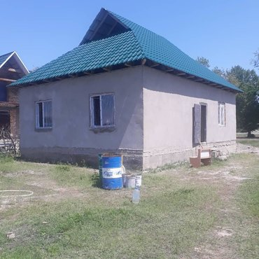 For Sale Houses : 911 sq. m, 4 bedroom