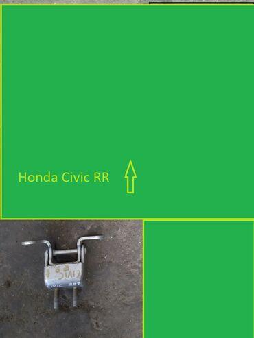 Honda Civic RR Дверная Петля, Хонда цивик петля двернаяЗАДНЯЯ ПРАВАЯ