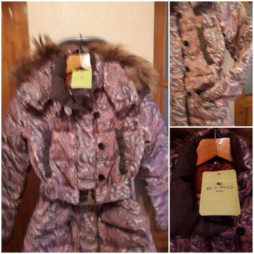 """Пуховое пальто """"Etro""""44 разм.за 4000 сом.с отс.капишоном"""