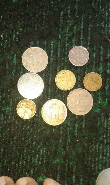 Спорт и хобби - Ала-Бука: Монеты