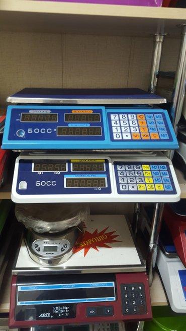 Весы электронные в Бишкек