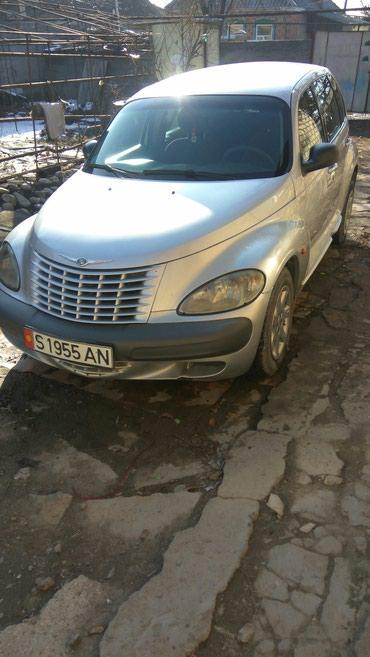 Chrysler PT Cruiser 2000 в Бишкек