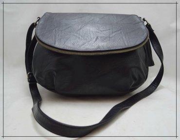 Kozna torba dimenzije - Srbija: Accessory - Nova kozna torba - stil postarska torba - Zenska