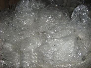 стрейч пленка бишкек in Кыргызстан | ПЛАТЬЯ: Куплю б/у стрейч плёнку, полиэтилен, целлофан, плёнка, пакет. Большие